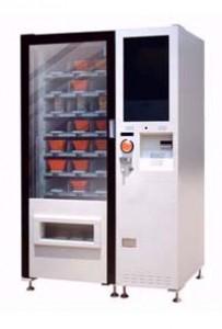 Торговый автомат по продаже горячей еды AVEND 6877