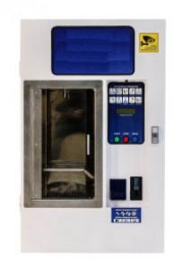 Автомат для продажи воды в тару покупателя Улица +