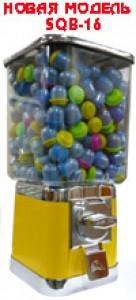 Торговый автомат SQB-16